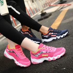 情侣运动鞋舒适透气网面旅游鞋