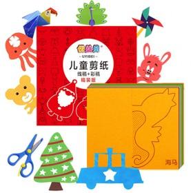 儿童剪纸手工120张彩纸套装折纸印花彩配纸剪刀