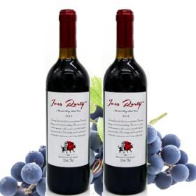 艾芙罗蒂原酒进口美乐干红葡萄酒