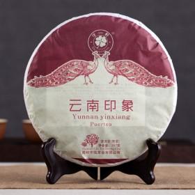 云南普洱茶熟茶云南印象七子饼勐海熟普洱饼茶357g