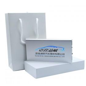 合金充电宝超薄聚合物定制公司礼品天书手电移动电源