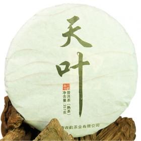 云南茶叶古树普洱熟茶饼357g古树纯料七子饼熟茶叶