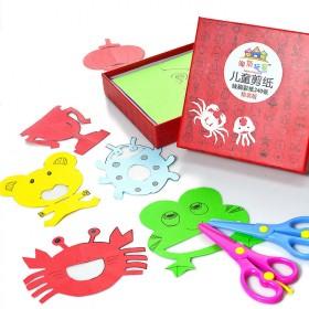 【240张2把安全剪刀】儿童剪纸书手工DIY