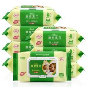 完美爱8包婴儿湿巾80抽宝宝手口通用湿纸巾实惠装