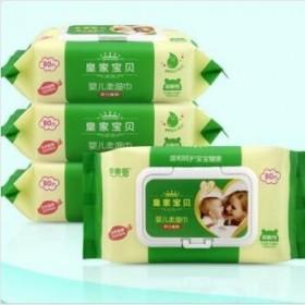 完美爱4包一份婴儿湿巾80抽宝宝手口通用湿纸巾儿童