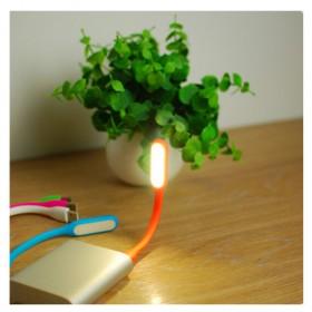 USB随身小夜灯