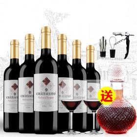 法国进口红酒赤霞珠干红葡萄酒整箱6支装送礼酒类