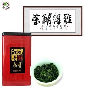 新茶乌龙茶安溪铁观音茶叶清香型250g铁盒装茶墨缘