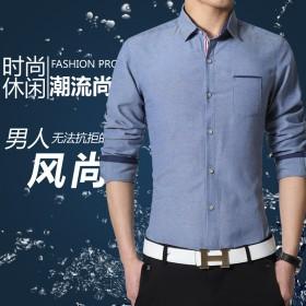 男士长袖衬衫薄修身时尚韩版打底衫修身休闲潮流男装
