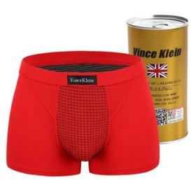 3条 英国卫裤官方正品男士内裤保健磁疗内裤男平角裤