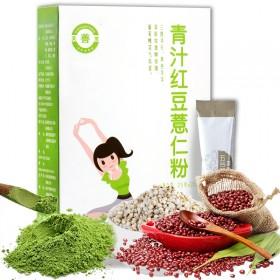 青汁红豆薏仁代餐粉