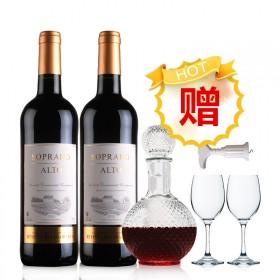 法国进口原瓶红酒葡萄酒 干红葡萄酒2瓶