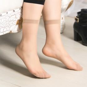 20双装5D超薄女士春夏水晶短丝袜防勾丝