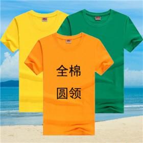 定制夏季纯棉T恤印制DIY班服订做广告文化衫批发