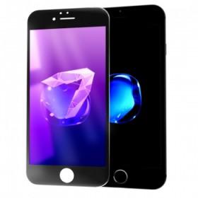 新视界【抗蓝光】iphone7/6s钢化膜
