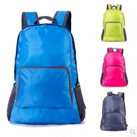 可折叠双肩背包防水轻学生书包薄款便携式背包运动包