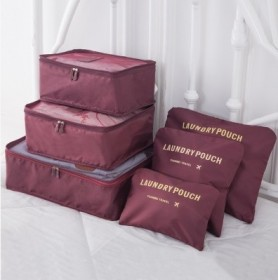 旅行收纳袋套装行李箱整理包旅游衣服收纳袋六件套