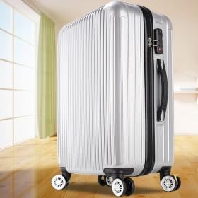 品牌现货韩版拉杆箱万向轮轻旅行箱行李箱登机箱-1