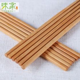 味家20双楠竹筷子碳化筷家用