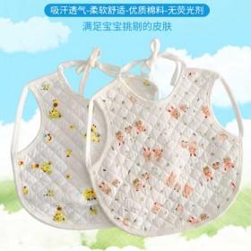 【3条装】宝宝纯棉背心式防水围嘴口水巾0-2岁