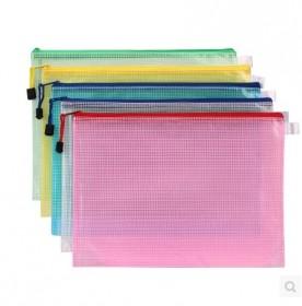 5个学生a4拉链文件袋 拉边袋 透明网格袋