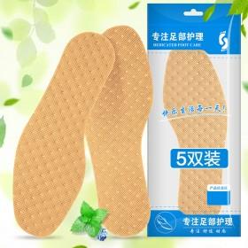 [5双装]薄荷除臭鞋垫吸汗透气