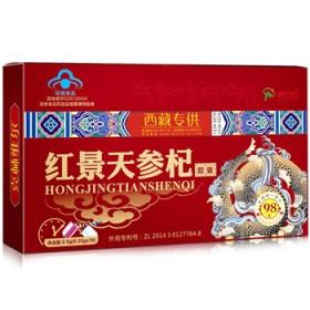 西藏野生红景天 中药滋补品 胶囊