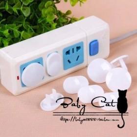 40个插座保护盖儿童防触电安全扣塞宝宝插座孔保护套