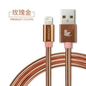 iPhone6  7 金属合金数据线 6S充电器