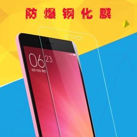 小米红米note2钢化膜手机贴膜  高清5.5寸