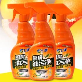 【3瓶装】厨房油污清洁剂 油烟净抽油烟机清洗剂