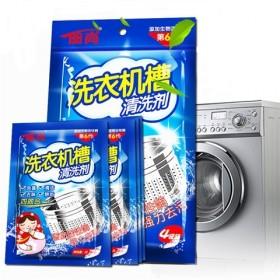 4洗衣机槽清洗剂8袋