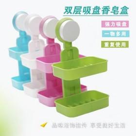 双层强力吸盘香皂盒