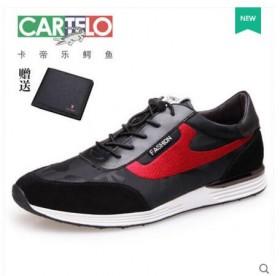 卡帝乐鳄鱼男鞋子男士运动休闲鞋旅游跑步鞋春季青年潮