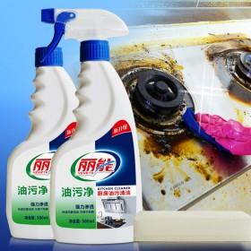 2瓶1kg 丽能油污净厨房去油污强力清洁剂