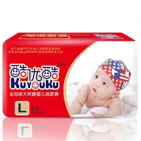 一等品婴儿纸尿裤超薄夏季薄款52片包邮