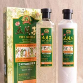 五贝子清水纯植物一洗黑染发膏