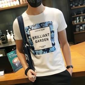 纯棉短袖T恤反季促销冲销量不退色不缩水抢到赚到哦!