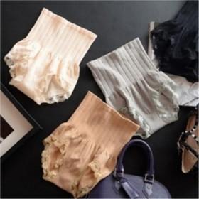 2条装正品高腰塑身收腹裤产后不卷边提臂裤性感蕾丝