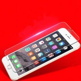 苹果5/6s/7plus高清防爆弧边钢化玻璃膜