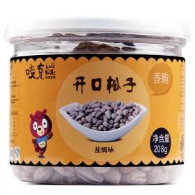 【唛克熊-椒盐松子208g】椒盐开口松子盐焗奶油味