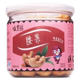 【唛克熊-腰果185g】腰果仁介寿果罐装炒货坚果原