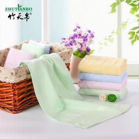 竹纤维儿童毛巾 柔软超强吸水 双面成人婴儿巾洗脸洁