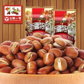 炒货蚕豆原味胡豆250gX4袋休闲零食 中硬