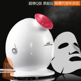 金稻蒸脸器美容仪Q版家用喷雾机