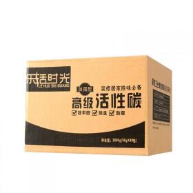 室内去异味活性竹炭包新房装修吸附除甲醛竹碳居家使用