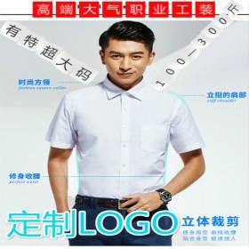 短袖衬衫男装新款韩版