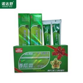 西瓜霜牙膏美白牙齿护牙龈套装2只装送1牙膏1牙刷