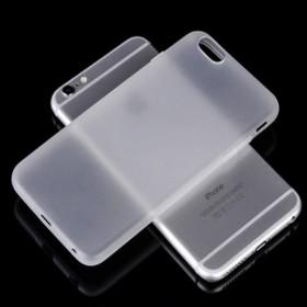 iphone6s手机壳苹果7超薄磨砂套