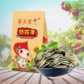 山核桃味葵花籽180g原味瓜子办公室零食小吃炒货